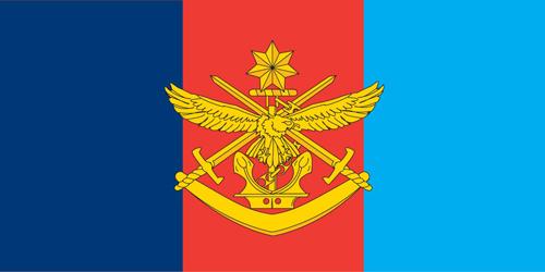 Defence Ensign